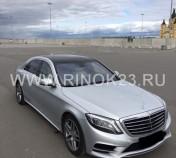 Mercedes-Benz S500 2013 Седан Новороссийск