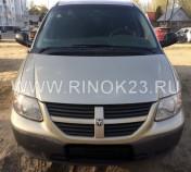 Dodge Caravan 2005 Минивэн Павловская