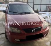 Mazda Protege 2001 Седан Усть-Лабинск