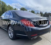 Mercedes-Benz S500 2013 Седан Апшеронск