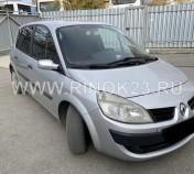 Renault Scenik 2007 Универсал Тимашевск