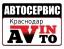 Ремонт легковых автомобилей на сервисном центре ВИНАВТО в Краснодаре