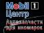 """Магазин запчастей """"Mobil 1 Центр"""" в Краснодаре продает автозапчасти на иномарки"""