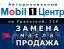 Замена масла на СТО «Автосервис Mobil1» на Уральской, 214 в Краснодаре