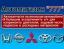 Запчасти на Японские автомобили в Краснодаре Автомагазин 777