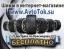 Интернет-магазин шин с Бесплатной доставкой по Краснодару AVTOTOK