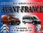 Автосервис микроавтобусов AVANT-FRANCE