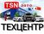 Ремонт легковых иномарок в Краснодаре автосервис «TSN-auto»