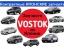 Разборка Японских авто в Северской контрактные запчасти VOSTOK