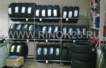 Запчасти на Корейские автомобили «На Волжской» в Краснодаре