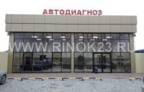 Автоэлектрик ремонт электронных систем Краснодар СТО АВТОДИАГНОЗ