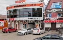 Замена лобового стекла, ремонт трещин сколов Краснодар СТО Фантом