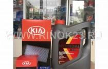 Запчасти на Корейские автомобили Краснодар магазин Корея 123