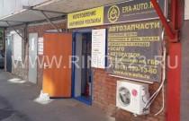 Магазин автозапчастей Эра-Авто