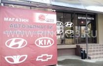 Магазин автозапчастей «Корейцы на Передовой»