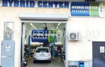 Автосервис «Гибрид Центр»