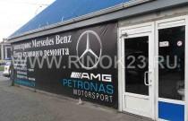 Ремонт Mercedes A/B/E/S/C/GL 1990-2017 Краснодар СТО Мерс-Авто