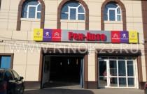 запчасти на Французские автомобили Рен-Авто в Краснодаре