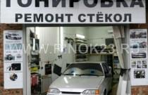 Центр тонирования стекол автомобиля «БЛЕК СТИЛЬ» в Кропоткине
