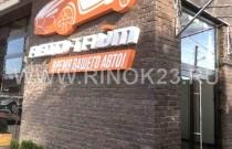 Ремонт диагностика автомобилей в Краснодаре СТО АВТО-Тайм
