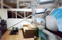 Ремонт диагностика автомобилей в Славянске-на-Кубани СТО-Тяга