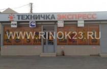 Запчасти для легковых и грузовых авто Краснодар ТЕХНИЧКА ЭКСПРЕСС