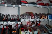 Магазин Электрооборудование, запчасти по доступной цене Кропоткин