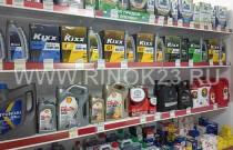 Азия Авто магазин запчастей на Ставропольской