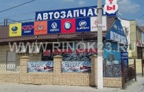 Запчасти Корейские Китайские Славянск-на-Кубани магазин GM-склад