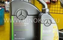 Запчасти BMW Mercedes Краснодар магазин АВТОПЛЮС на Бородинской