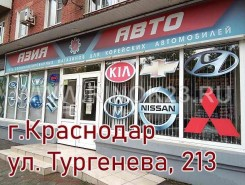 Магазин запчастей на Тургенева Азия Авто