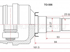 Шрус внутренний (трипоид) Corolla 92-