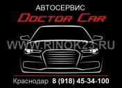 Ремонт шлифовка ГБЦ двигателя МКПП в Краснодаре СТО Doktor Car