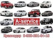 Автосервис иномарок A-service