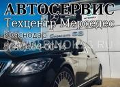 Автосервис «СТО Мерседес на Сафонова»