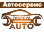 Ремонт и обслуживание Японских авто Краснодар СТО ФАДЕЕВА-АВТО