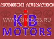 Автосервис KIB motors