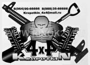 Разбор «Джипов 4х4» внедорожников Кропоткин