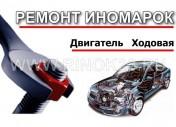 Автосервис СТО Алмаз