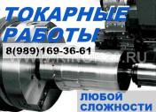 Токарные работы - шлифовка блока цилиндров, головки ГБЦ в Динской