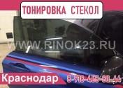 Фантом тонировка стекол авто