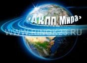 Запчасти АКПП CVT DSG Краснодар, автомагазин АКПП МИРА