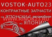 Авторазборка Vostok-Auto23