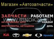 Магазин автозапчастей на Придорожной