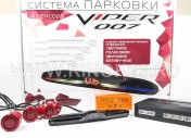 Парковочный радар СТ 007 VIPER 4 датчика красный Краснодар