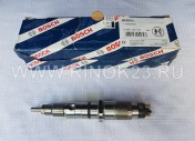 Форсунка Bosch 0445120121 Краснодар