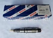Форсунка Bosch 0445120123 Краснодар