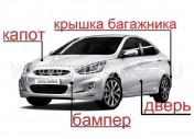 Бампер задний Hyundai Solaris в цвет кузова Краснодар
