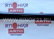 Рычаг подвески Ford верхний задний левый Краснодар