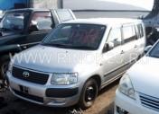 Бампер передний б/у Toyota Probox Красноярск
